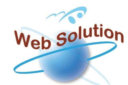 Article : Côte d'Ivoire: Une solution web pour l'émergence !